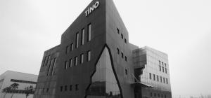 SEDE SOCIAL DE TINO STONE EN SHANGHAI (CHINA)